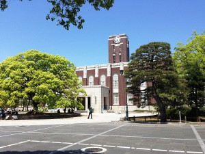 Kyoto_University_Clock_Tower